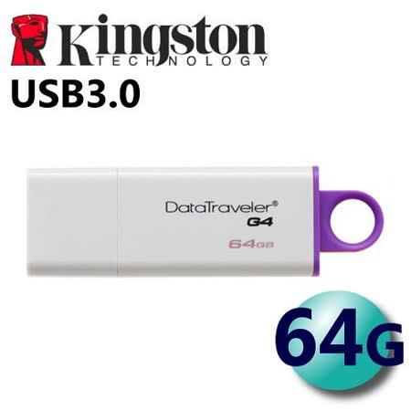 Kingston 金士頓 64GB DataTraveler G4 DTIG4 USB3.0 隨身碟