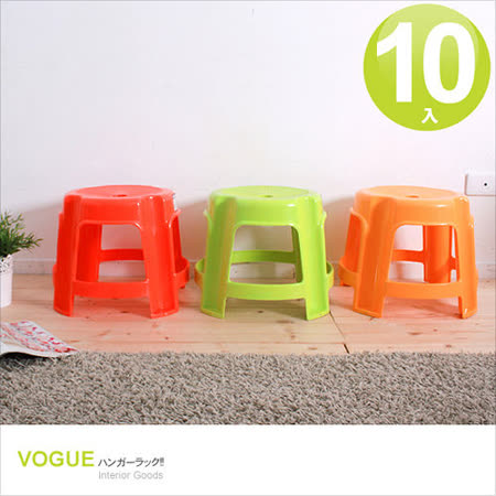 【MR.BOX】卡雅休閒塑膠椅(中)*10入(三色可選)/塑膠椅/板凳/椅子/休閒椅/折疊椅/電腦椅