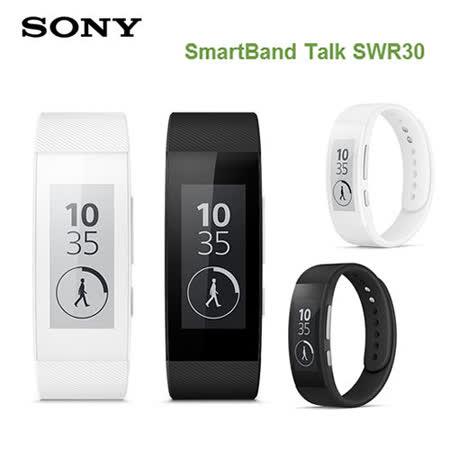 SONY SmartBand Talk SWR30 智慧通話手環