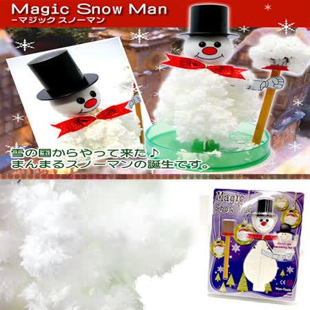 DIY 神奇魔幻成長雪人-豪華版(附裝飾品)+滿天星空立體夜光組