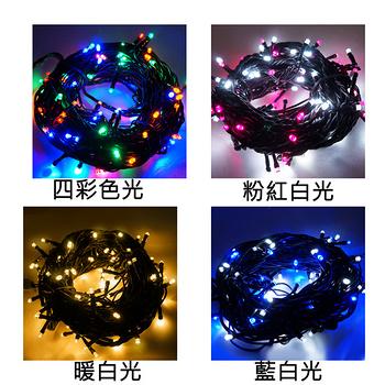 台灣製造4尺/4呎(120cm)時尚豪華版黑色聖誕樹(+金銀色系配件組+100燈LED燈1串)(附跳機控制器)本島免運費