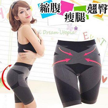 雙峰話題 【M號】420D 激瘦。心機美人彈力束褲 (M~XL)