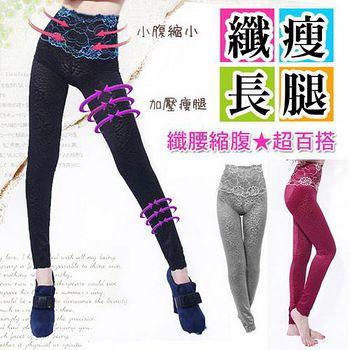 雙峰話題 【M號】百搭。纖瘦長腿魅力束褲 (長褲型) (M~XL)