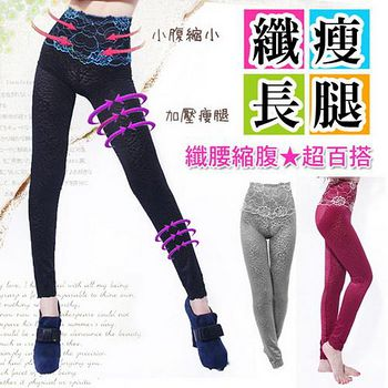 雙峰話題 【L號】百搭。纖瘦長腿魅力束褲 (長褲型) (M~XL)