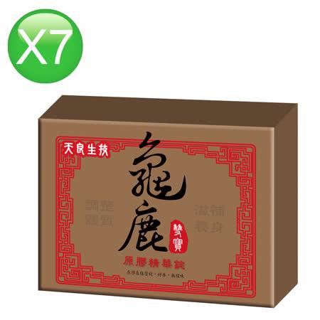 天良龜鹿雙寶 原膠精華錠 (30粒X7盒)