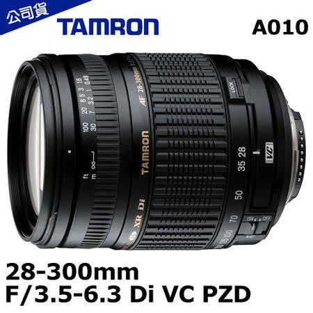 Tamron 28-300mm F3.5-6.3 Di VC PZD A010 俊毅公司貨 原廠保固3年