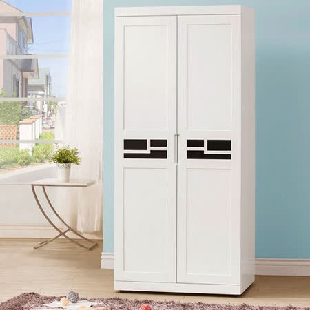《Homelike》安妮雙門衣櫥