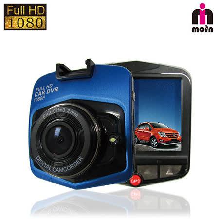 【moin行車記】Full HD1080P超大光圈 D21智能型行車紀錄器(贈8G記憶卡、1對3點煙器、手機車架)