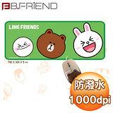 B.FRiEND LINE系列-熊大 光學有線滑鼠+LINE鼠墊