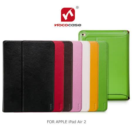 HOCO APPLE iPad Air 2 里歐系列 智能喚醒側翻皮套