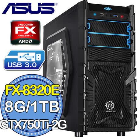華碩970平台【四盾刺劍】AMD FX八核 GTX750TI-2G獨顯 1TB燒錄電腦