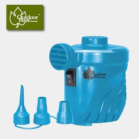 【Outdoorbase】颶風充氣馬達 (PSI出氣量UP。充氣床馬達。可充氣及洩氣。電動充氣幫浦 )28262