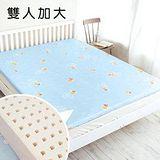 奶油獅 天然乳膠床墊雙人加大5CM 水藍(6尺)