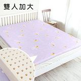 奶油獅 天然乳膠床墊雙人加大5CM 幻紫(6尺)