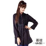【慕彼】蕾絲花拼接版襯衫-(黑)
