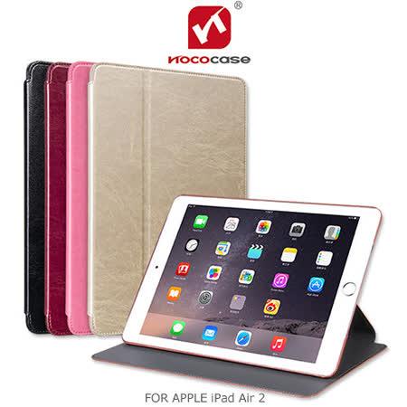 HOCO APPLE iPad Air 2 復古經典系列 智能休眠可立皮套