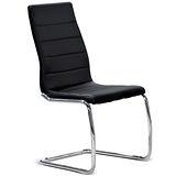 椅吧 時尚設計皮革休閒椅(兩色可選)