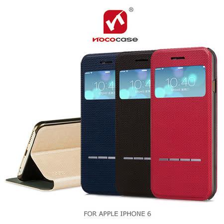 HOCO APPLE iPhone 6 4.7吋 銳智系列 滑蓋側翻皮套