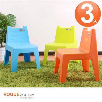 E&J 學童椅(顏色隨機出貨)