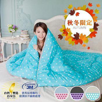 精靈工廠 3M吸濕排汗專利防蹣抑菌雙色點點羽絲絨被1.3kg(6x7呎) 3色任選(B0810)