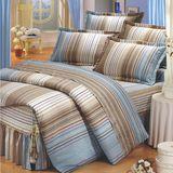 【法式寢飾花季】典雅風情-雙人純棉七件式床罩組(炫彩條紋#3050)