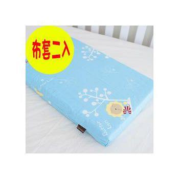 奶油獅 純棉嬰兒趴睡枕/平枕專用布套 水藍(兩入)