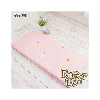 奶油獅 純棉床墊專用布套5CM 粉紅