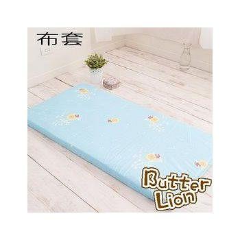 奶油獅 純棉床墊專用布套5CM 水藍