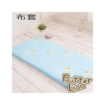 奶油獅 純棉床墊專用布套5CM(大) 粉藍色