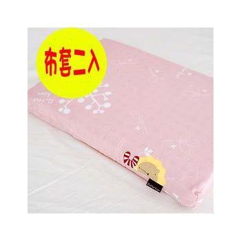 奶油獅 純棉嬰兒趴睡枕/平枕專用布套 粉紅(兩入)