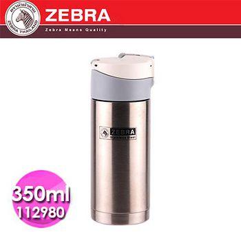 斑馬 ZEBRA 不鏽鋼按壓式易開隨行保溫瓶 350ml