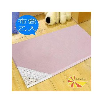 凱蕾絲帝 純棉床墊專用布套5CM 紫芋色
