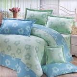 【法式寢飾花季】典雅風情-雙人純棉七件式床罩組(花朵飄飄#3102)