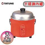 【TATUNG大同】 3人份電鍋不銹鋼內鍋 TAC-03S 台灣製造
