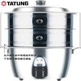 大同不鏽鋼多用途雙層蒸籠 TAC-S02