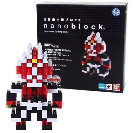 《Nano Block 迷你積木》【假面超人系列】NBTN-010 假面騎士Wizard