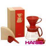 HARIO V60紅色濾杯咖啡壺組 VDS-3012R