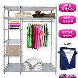 【YO-Life】大型六層鐵力士吊衣櫥組-贈藍色防塵套122x45x180cm
