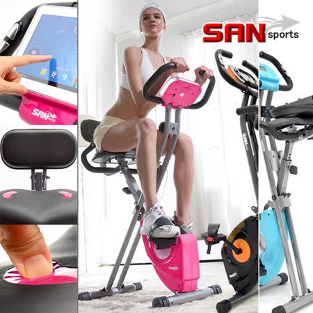 【SAN SPORTS 山司伯特】飛輪式磁控健身車(超大座椅+舒適椅背) C149-020