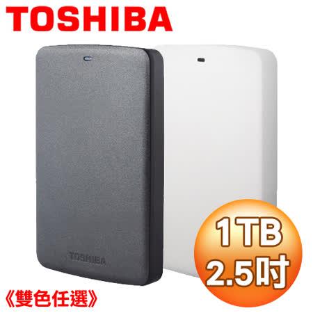 Toshiba 東芝 靚潮碟 第二代 1TB USB3.0 2.5吋行動硬碟《雙色任選》