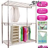 【YO-Life】大型雙吊桿衣櫥組-贈直紋防塵套122x46x180cm