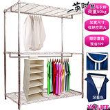 【YO-Life】大型雙吊桿衣櫥組-贈藍色防塵套122x46x180cm