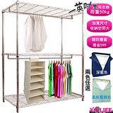 【YO-Life】大型雙吊桿衣櫥組-贈防塵套(兩色任選-藍色or直紋)122X46X180cm