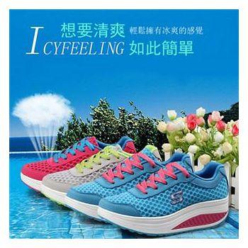 預購-ALicE Y460 耀眼色系S字母網面健走鞋 (灰/紅/藍)