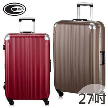 COSSACK 風度系列 27吋PC鋁框行李箱 兩色