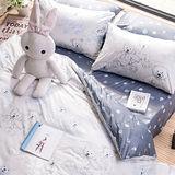OLIVIA 《寶貝熊 灰》雙人床包枕套三件組