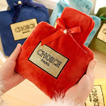 【PS Mall】 閃亮絨布香水瓶造型注水型毛絨熱水袋 (J499)