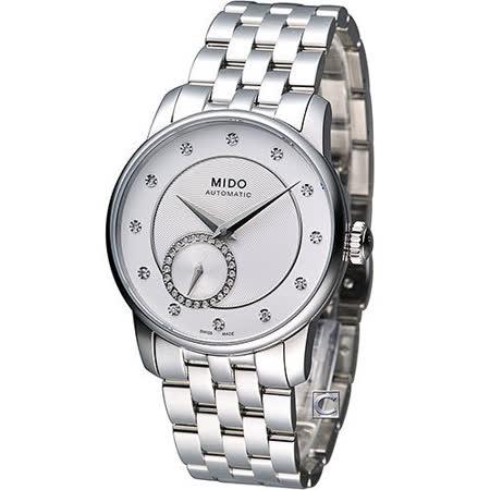 MIDO Baroncelli II 永恆優雅機械錶腕錶 M0072281103600