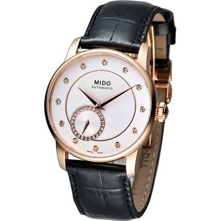 MIDO Baroncelli II 永恆優雅機械錶腕錶 M0072283603600