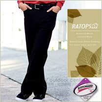 【瑞多仕-RATOPS】男款 彈性刷毛保暖長褲.輕量透氣休閒長褲.外出褲/ DA3660 黑色